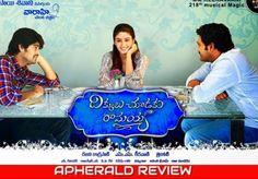 Dikkulu Choodaku Ramayya Review | Dikkulu Choodaku Ramayya Rating | Dikkulu Choodaku Ramayya Movie Review | Dikkulu Choodaku Ramayya Movie Rating | Dikkulu Choodaku Ramayya Telugu Movie Review | Dikku