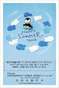 暑中見舞いはがきデザインランキング☆2012年7月