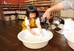 トイレットペーパーからおにぎり!? 子どもの感性を磨くアート教室3校 — 習いごと特集・7 | Hanako ママ web Kindergarten Lessons, Sensory Activities, Recycled Art, Kids And Parenting, Art For Kids, Play, Craft, School, Projects