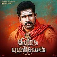 Thimiru Pudichavan 2018 Tamil Movie Mp3 Song Free Download