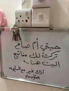 كبير يابو صالح.. دكتور Arabic Jokes, Arabic Funny, Funny Arabic Quotes, Funny Science Jokes, Some Funny Jokes, Funny Picture Jokes, Funny Pictures, Jokes Quotes, Funny Quotes