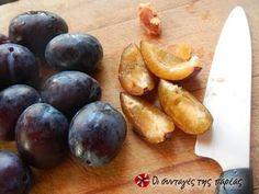 (22) Μαρμελάδα Δαμάσκηνο συνταγή από Sitronella - Cookpad Plum, Fruit, Food, Meal, The Fruit, Essen, Hoods, Meals, Eten