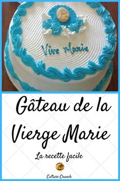 #cuisine #recettes #desserts #gâteaux #recettefacile #recetterapide #inspiration #viergemarie Almond Cream Cake Recipe, Mousse Mascarpone, Mauritian Food, Ocean Quotes, Crunch, Cake Recipes, Pancakes, Wedding Cakes, Birthday Cake