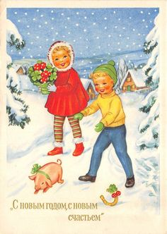 BG32570 new year russia children pig clover mushroom horseshoe winter in Collectables, Postcards, Greetings | eBay