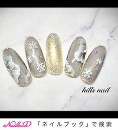 ハンド/ジェル/ネイルチップ - hillsnailのネイルデザイン[No.3720324]|ネイルブック Japanese Nail Art, Jam And Jelly, Design