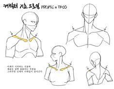 어깨가 시작하는 지점에 쇄골로 살짝 돌출되는 실루엣이 있으며 필수는 아니다pic.twitter.com/Q6g2bWcP8a
