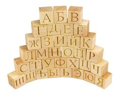 33 Russian Alphabet Wooden Blocks Toy Blocks by KlikKlakBlocks, $37.00