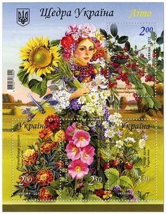 #stamp with ukrainian most common plants