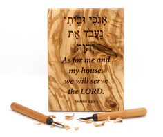 """""""As for me and my house, we will serve the Lord"""" - engraved on olive wood (Hebrew / English) Made in Israel. Please note that there will be variations in the pattern of the olive wood itself in each piece. Size: approximately 8 in x 6 in cm x 15 cm) English To Hebrew, Hanging Table, Wooden Books, Serve The Lord, Bible Encouragement, Healing Quotes, Wood Wall, Wood Signs, Really Cool Stuff"""