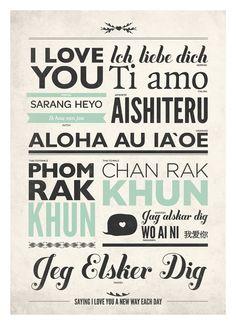 Love typography wall decor : Retro style