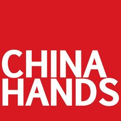 China Hands is a magazine on U.S.-China relations founded and based at Yale. http://www.chinahandsmagazine.com/