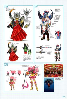 Kyoryuger Creature Design from the Kyoryuger Perfect Book.