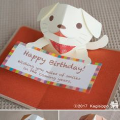 ポップアップカード(pop up card) by Kagisippo Birthday Card Pop Up, Birthday Card Template, Diy Birthday, Diy And Crafts, Crafts For Kids, Paper Crafts, Pop Up Art, Karten Diy, Folded Cards