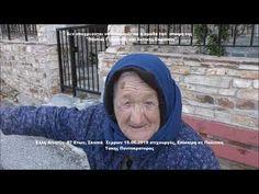 Ελλη Αινατζη 97 Ετων, Σκοπιά Σερρων 15.06.2019 στιχουργός, Επίκαιρη σε Πολιτικη Pontiaka Ποντιακα - YouTube