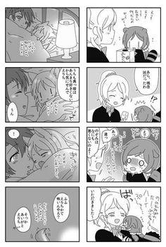 Love Live Nozomi, Fox Girl, Yuri, Chibi, Wolf, Comics, Memes, Cute Lesbian Couples, Couple