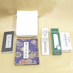 【送料無料】コンパクトな納経帳でお参りセット<br>(納経帳とお供えの品だけの簡単なセットです)