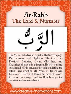 Learn more about Ar-Rabb in Reflections on Surat Al-Fatihah: