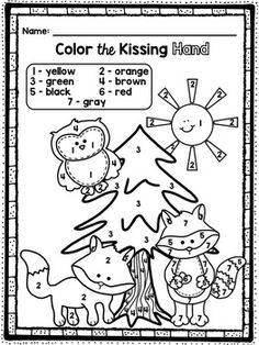 The Kissing Hand {Back to School No Prep Freebie} - Perfect for the First Day of School for Kindergarten (K), Preschool (PreK), or First Grade Grade, Grade NO PREP and FREE! First Week of School Fun! Color by Number Kissing Hand Activities, First Day Of School Activities, 1st Day Of School, Beginning Of The School Year, School Fun, Book Activities, Preschool Activities, Kissing Hand Crafts, Fall Preschool