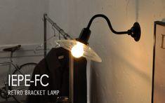【楽天市場】IEPE-FC レトロ ブラケットライト(フロント型) 透明ガラス(INDUSTRIAL インダストリアル LED対応 壁掛け照明 壁付け照明 間接照明 インテリア照明 天井照明 照明 カフェ 北欧 ライト リビング ダイニング カフェ照明 ナチュラル 壁掛け 壁付け):Rocca-clann