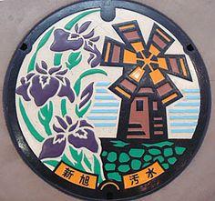 Color manhole 2 Takashima - The Blind Watchmaker