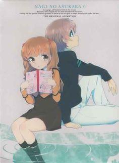 Sayu and Kaname        ~Nagi no Asukara