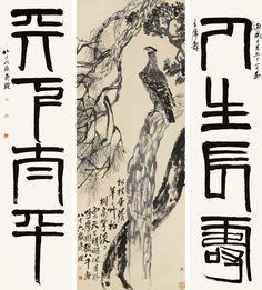 qi baishi - eagle standing on pine tree