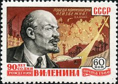 File:Stamp of USSR 2413.jpg