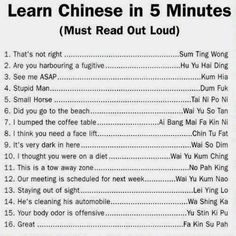 must read in a Chinese accent...
