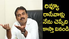 Koratala Siva Shocking Comments Movie Critic Reviews Janatha Garage Frid...