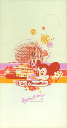 1980s Walt Disney World gift box from Lost Epcot