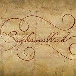 Apa Arti Subhanahu wa Ta'ala?