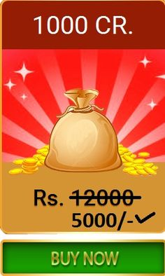 Today we are having a offer. You can get 1000CR chips @ Rs5000/- Offers is valid for 24 hours.. Hurry Up!   http://www.buyultimateteenpattichips.com/packages.php