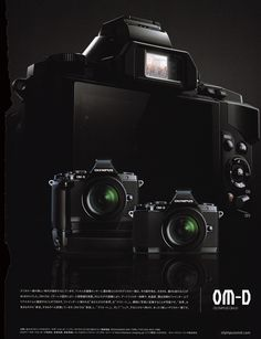 Olympus OM-D Nikon D700, Photo Equipment, New Gadgets, Digital Cameras, Olympus, Cool Photos, Tech, Cool Stuff, Sweet