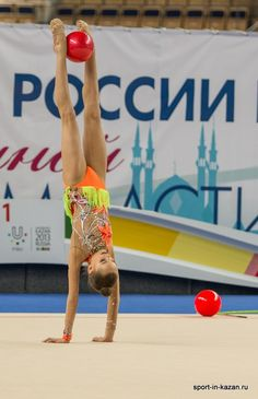 Dina (or Arina) Averina (twins!), Russia; Universiade, Kazan 2014 #rhythmic_gymnastics