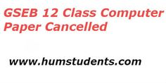 GSEB 12 Class Computer Paper Cancelled