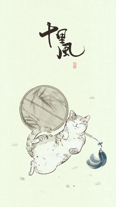 Dreaming the innocent dreams, of a happily contented house cat, in the sunshine and warmth of an outdoor courtyard. Wallpaper Gatos, Cat Wallpaper, I Love Cats, Crazy Cats, Cute Cats, Chat Kawaii, Japon Illustration, Japanese Cat, Art Asiatique