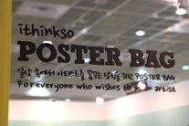 I think so Shop in Hongdae