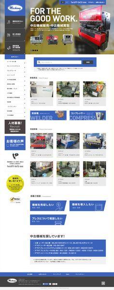 hks_designさんの提案 - 中古機械販売会社のWebサイト(トップページ)のデザイン | クラウドソーシング「ランサーズ」