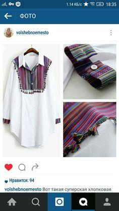 Переделка мужской рубашки.