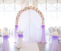 Metal Wedding Arch, Wedding Arches, Purple Wedding Decorations, Wedding Ceremony, Wedding Day, Arch Decoration, Winter Wonderland Wedding, Tulle Fabric, Wedding Photos