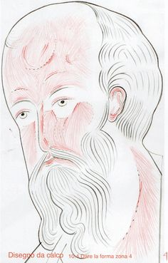Face Icon, Byzantine Art, Painting Process, Orthodox Icons, Learn To Draw, Medieval, Mosaic, Saints, Creations