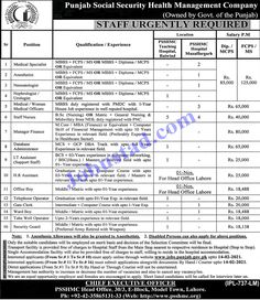 Punjab Social Security Health Management Company Jobs 2021 has been announced through the advertisement and applications from the suitable persons are invited on the prescribed application form. In these Latest PSSHMC Jobs the eligible Male/Female candidates from across the country can apply through the procedure defined by the organization and can get these Jobs in Pakistan 2021 after the complete recruitment process.