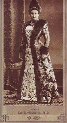 1903 costume ball in the Winter Palace, St. Petersburg, Russia. Princess Elena Konstantinovna Kochubey wears an Ukrainian noblewoman fancy dress in the fashion of the 17th century. #Russian #history #Romanov