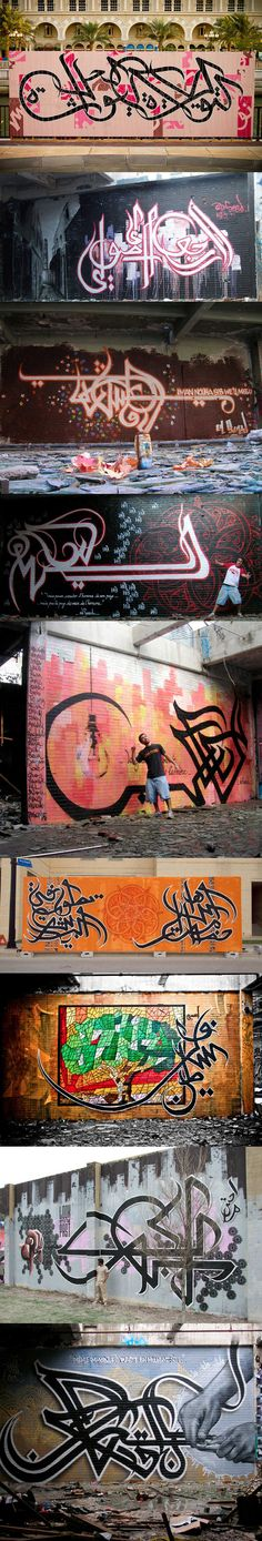 Graffiti arábico By: El Seed