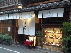 신사이바시 어딘가에 있는 식당.