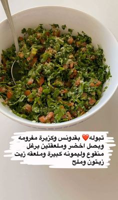 Food Tips, Food Hacks, Bacon Wrapped Potatoes, Arabian Food, Ground Meat Recipes, Healthy Food, Healthy Recipes, Oeuvres, Seaweed Salad
