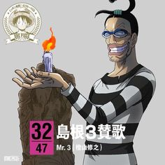 Mr. 3