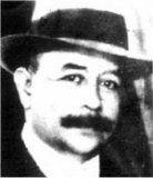 Froilán Turcios. Escritor hondureño (1875-1943).   Fue ministro de Estado y diplomático.   Dirigió revistas literarias como Ariel y Esfinge. Inscrito en la huella del modernismo, publicó libros en verso y prosa.