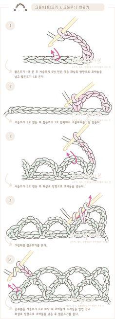 푸미스토리 손뜨개 뜨개실 털실 핸드메이드샵 - 코바늘 강좌 [[그물뜨기]코바늘 도안기호와 뜨는 방법. 뜨개질(손뜨개) 무료강좌]