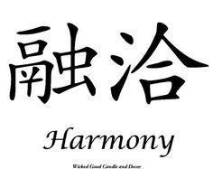 Vinyl Sign  Chinese Symbol  Harmony by WickedGoodDecor on Etsy, $8.99